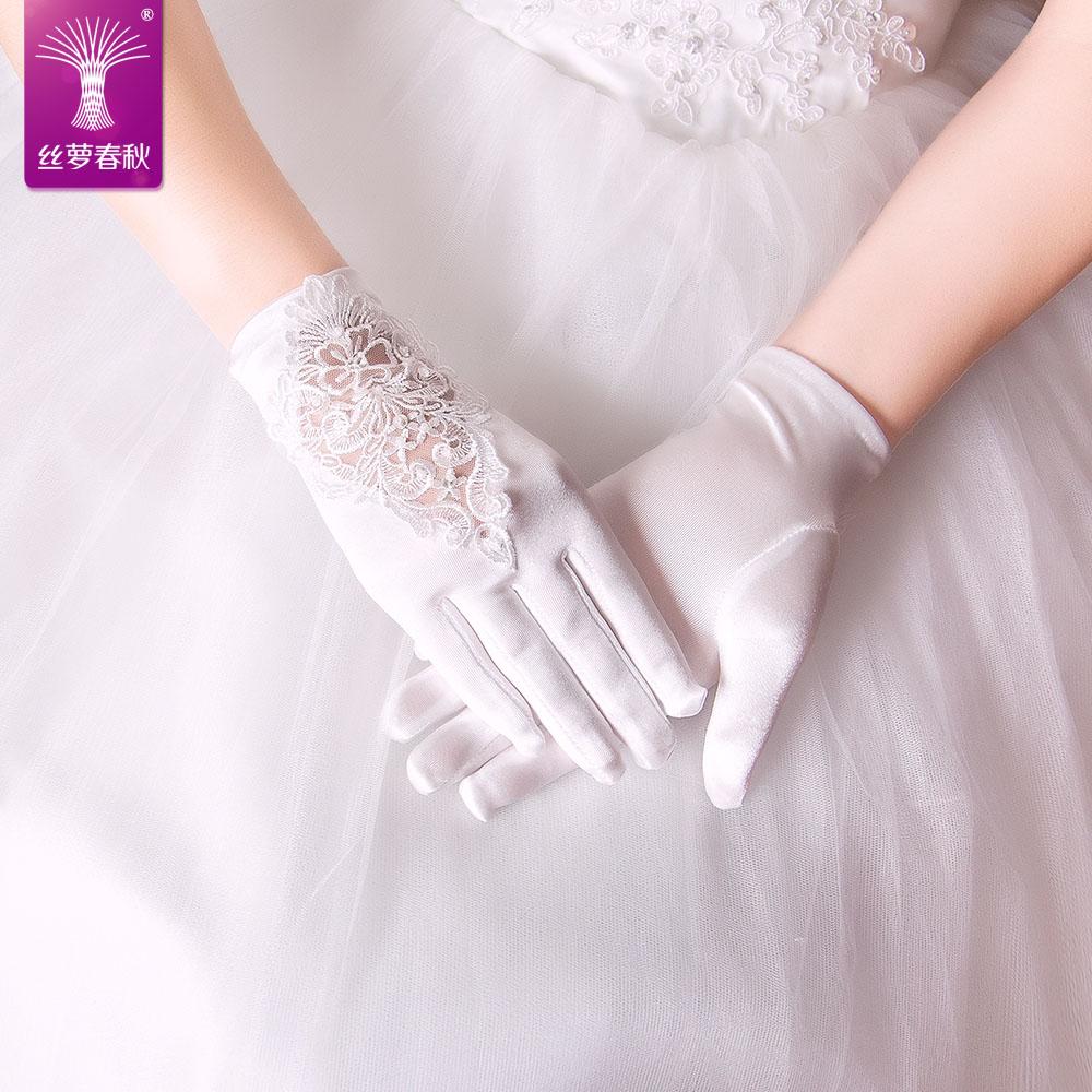 新娘手套亮布緞麵短款全指蕾絲影樓用品禮儀白色手套婚紗配飾