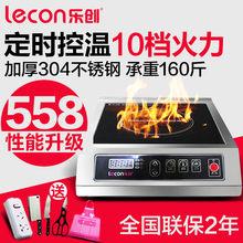 Промышленные кухонные электроприборы > Промышленная индукционная плита.