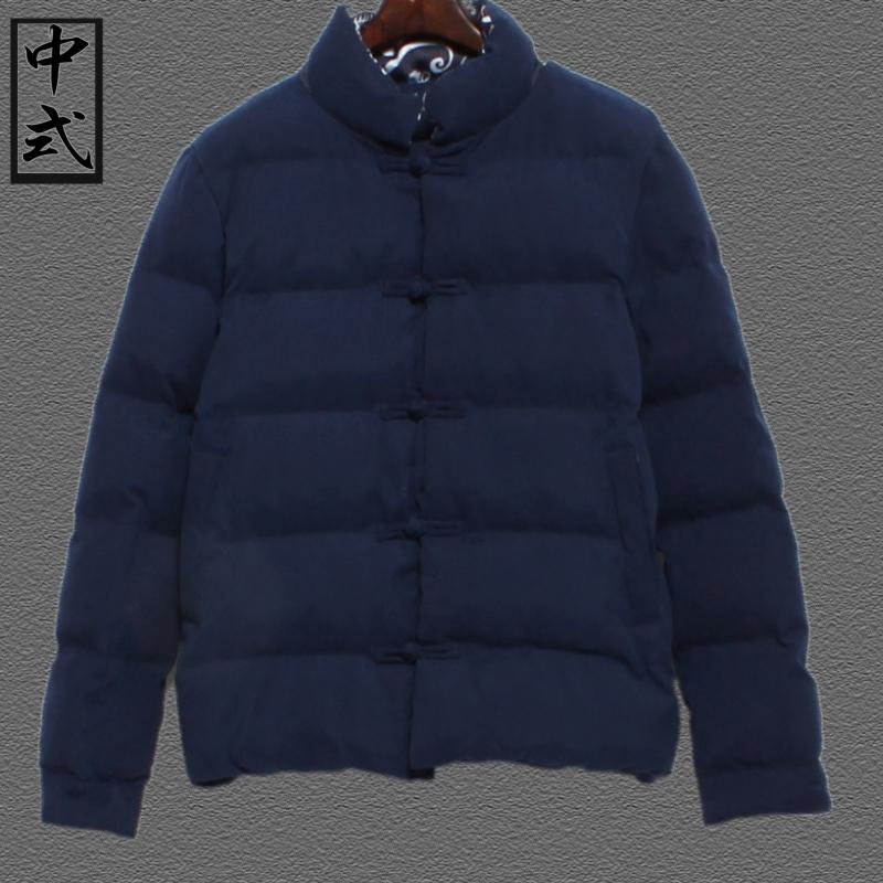 Китайской династии Тан костюм Куртка Пальто Зимняя куртка пальто Мужская с длинным рукавом хлопка пальто кнопки ГУ Юши одежда Hanfu