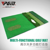 Counter new PGM Multifunctional golf strike pad indoor practice ball pad Golf personal Practice mat