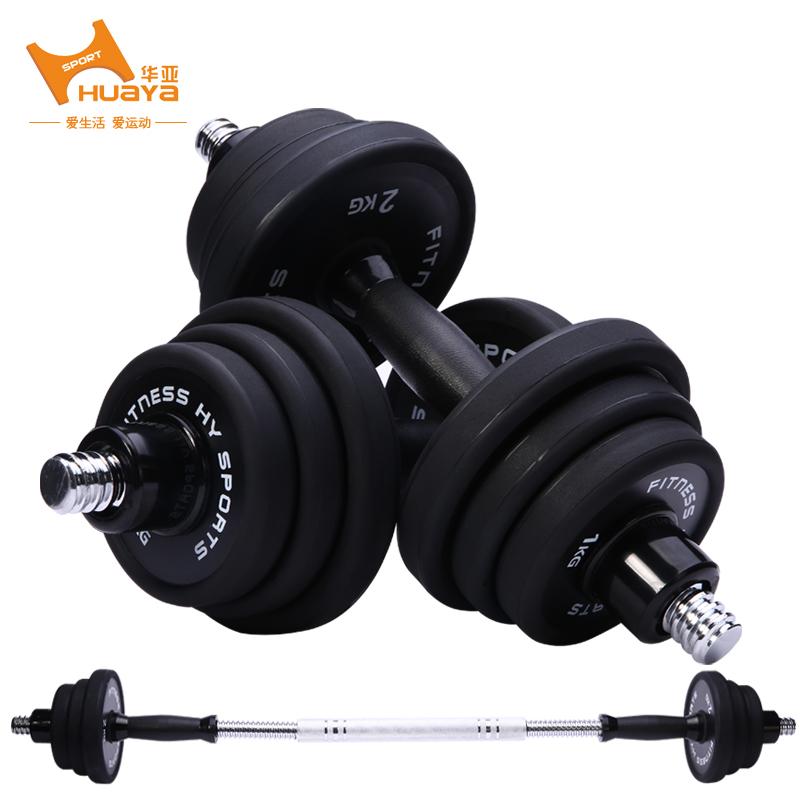 哑铃男士包胶钢制哑铃10-30kg可调节重量杠铃组合健身器材包邮