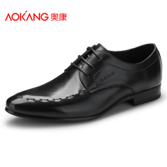 Aokang shoes UK trend of yuppie men's business attire-tie leather pointed shoes authentic email