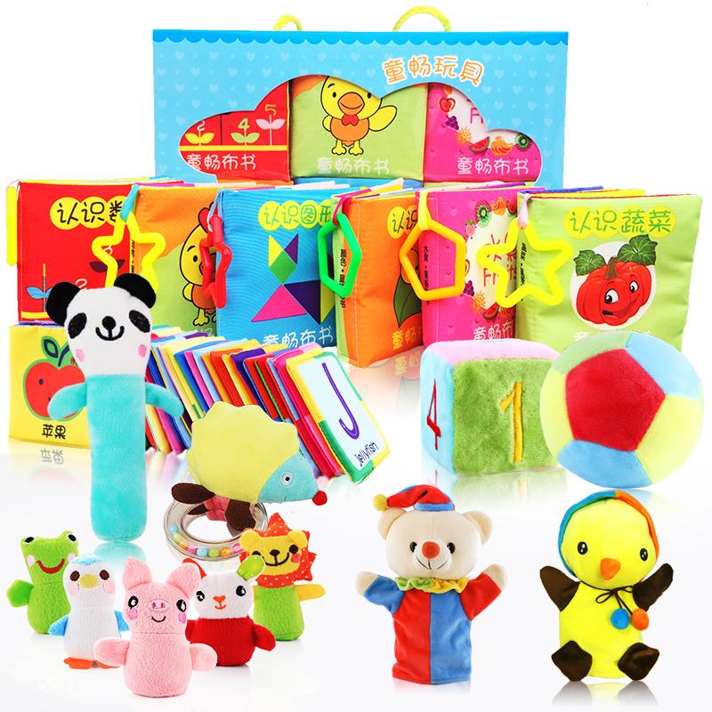 布书宝宝玩具早教婴儿撕不烂儿童益智0-1-3岁响纸书籍6-12个月