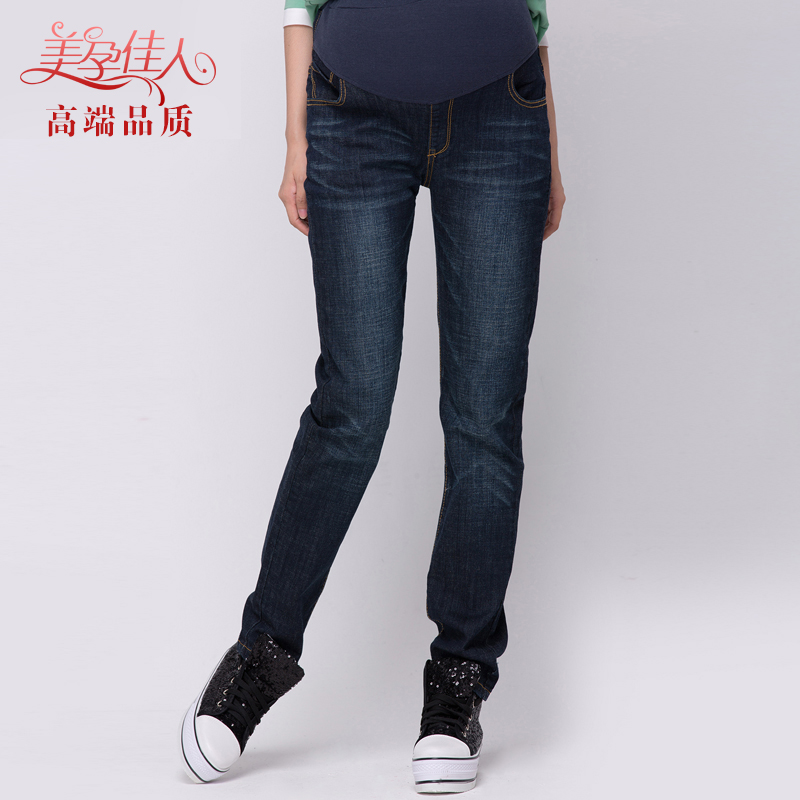 Pregnant womens wear spring and autumn wear pregnant womens pants pregnant womens pants spring Korean pregnant womens straight jeans Leggings pure cotton