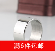 10 mm wide version of the flat plate titanium steel ring tail stop drinking men accessories wholesale Europe and the kind of cool