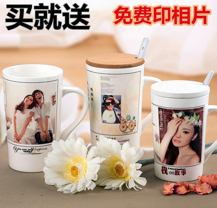 创意杯子定做印照片陶瓷马克杯定制订制个性咖啡水杯订做情侣礼物