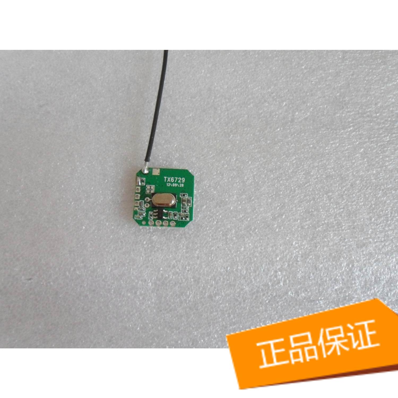 2.4G小体积低功耗无线传输模块视频发射模块TX6729 热销款
