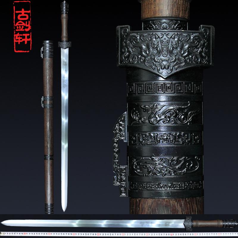 古剑轩-仿古秦剑 工艺品 龙泉剑 未开刃的剑 兵器 硬剑