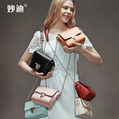 Miao di 2015 fall/winter new style leather women bag mini wings bag Messenger bag shoulder diagonal chain small bag surge
