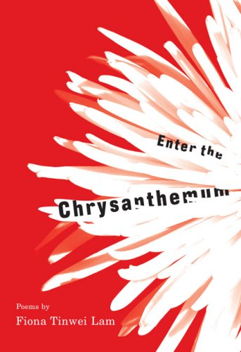 【预售】Enter the Chrysanthemum