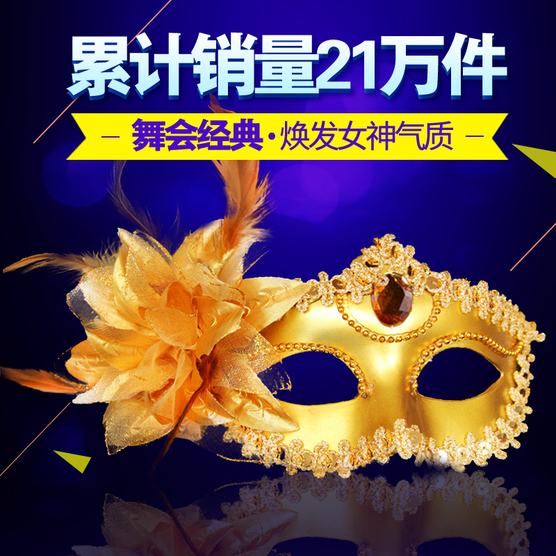 Хэллоуин наряд играть реквизит маска женщина составить танец может маска половина лица сексуальный принцесса ребенок для взрослых ложный поверхность ночь может