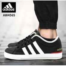 Обувь > Обувь для прогулок.