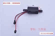 Устройства для струйной промывки / Сливные клапаны > Устройства для струйной промывки.
