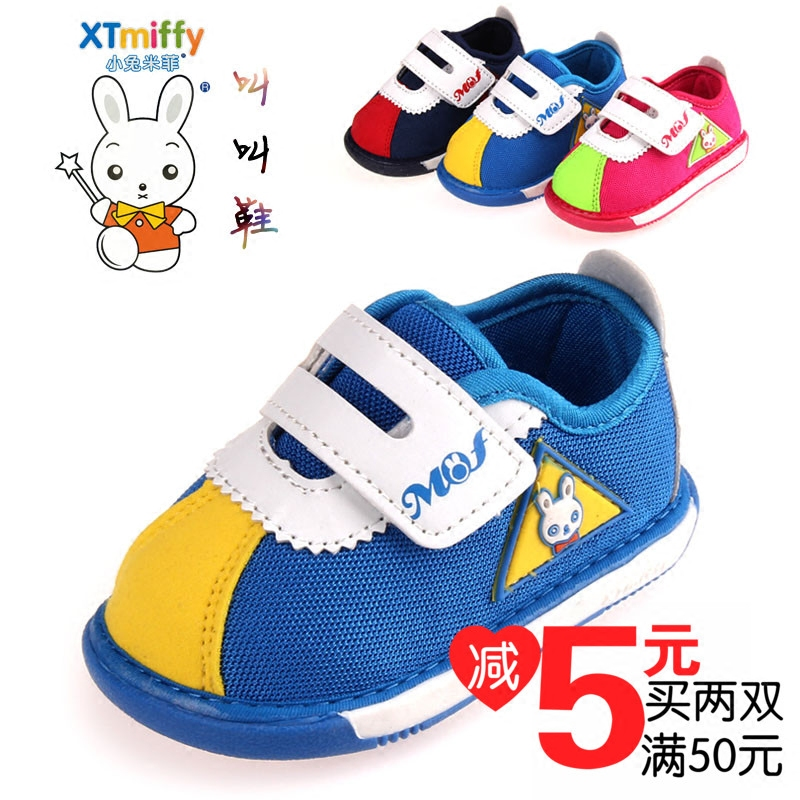 Банни Miffy 908 Весна новых детей обуви дышащей сетки обувь младенческой малышей Детская обувь