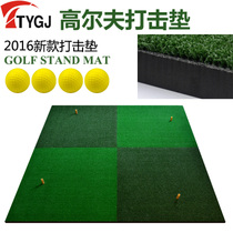 TTYGJ Golf Swing Practice strike pad Double color grass 1.5 meters batting pad swing pad exercise pad