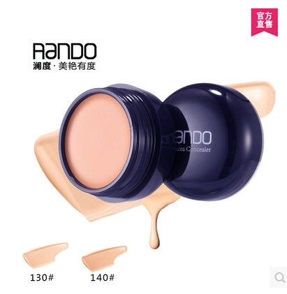 The official quality is ten yuan, the Korean blue RANDO blue degree modifier Concealer foundation Concealer moisturizing.