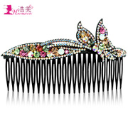 Mei Ho Mei-Ho Korea rhinestones jewelry plug plug the hair length comb color comb hair clip hair accessories