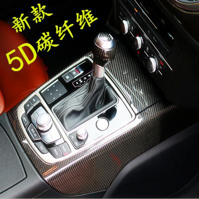 5D亮光碳纤维贴纸中控贴膜黑色高光 内外饰车身改膜