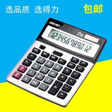 Канцтовары > Калькуляторы.