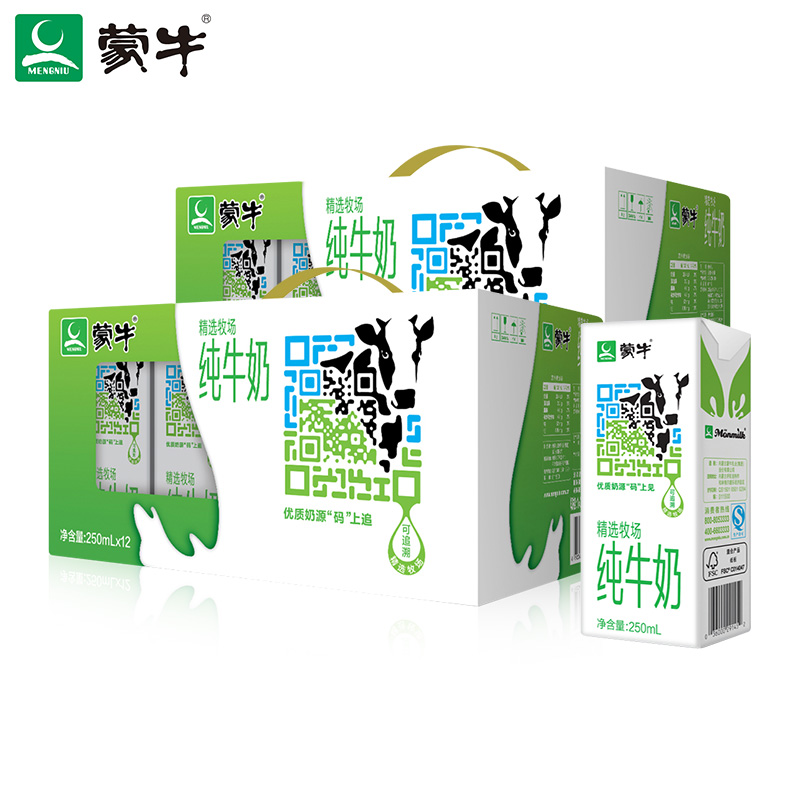~天貓超市~蒙牛 純牛奶250ml^~12盒^~2提 好牛奶 自然純