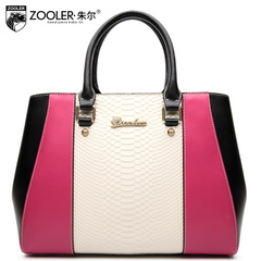 Jules brand ladies contrast color leather bag fashion handbags fall/winter leisure shoulder bags slung boom new