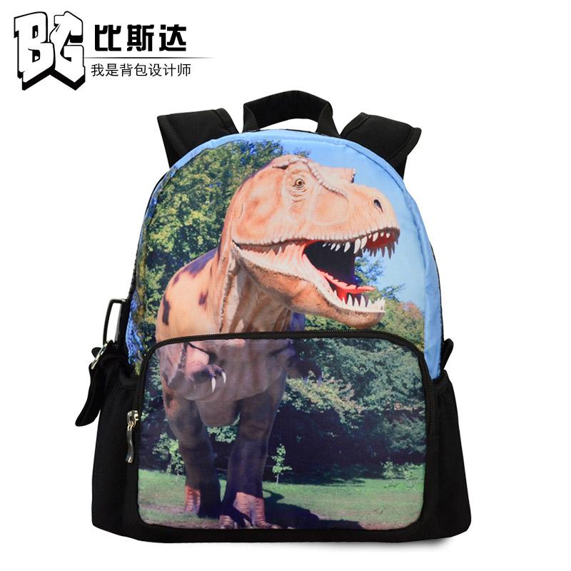 比斯达恐龙书包幼儿园 一年级背包男小学生轻便款卡通双肩包女生