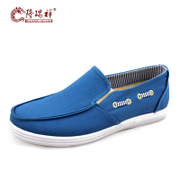 Long Ruixiang men's sneakers in spring and summer trend of casual Korean version sets foot shoes old Beijing cloth shoes men's shoes
