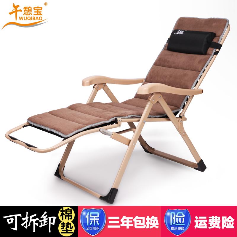 午憩寶躺椅折疊午休椅子逍遙椅單人午睡床 靠背椅辦公椅沙灘椅