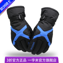 A word of rice Men's gloves in winter to keep warm Cotton thickening five points British outdoor cycling warm with