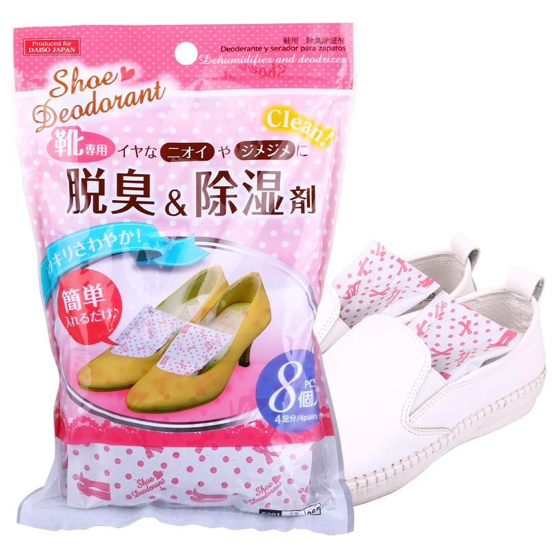 券后19.80元日本DAISO除臭鞋塞防潮防霉吸湿鞋子干燥剂皮鞋除味活性炭包