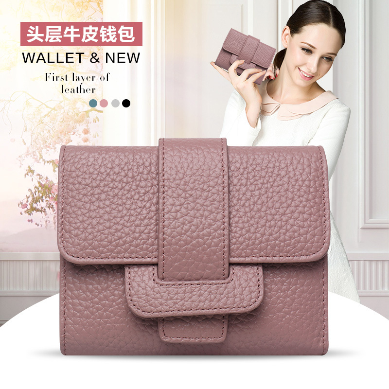 Leather Wallet womens short three fold Japanese and Korean womens small wallet student simple wallet thin leather small fresh