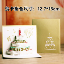 DIIKAA 3D Handmade Creative Three-dimensional Staff Birthday Card Business Personality Customized Card Paper Carving Card
