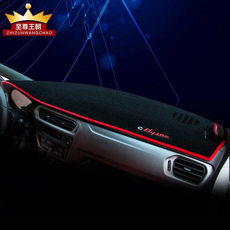 東風雪鐵龍C3~XR儀表台避光墊C2 C5 C4L中控台防曬隔熱墊改裝