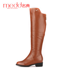 Name code 2015 winter new style high boot women's boots boots long sleeve flat with wedges boots