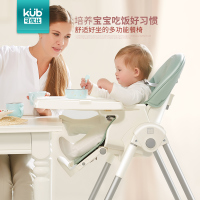 KUB может быть отличным соотношение ребенок стул ребенок сиденье многофункциональный складные портативный стул ребенок есть рис столы и стулья