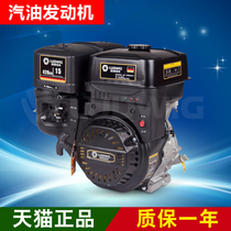Ludwig gasoline Engine single cylinder four-stroke air-cooled engine 170f190f agricultural industry