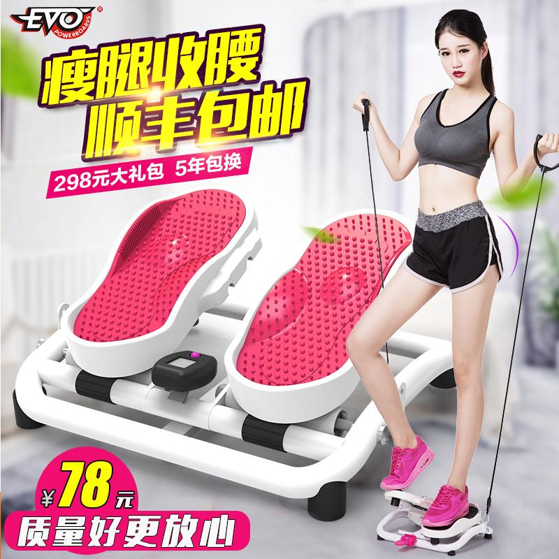 踏步機家用靜音正品多 扶手踏步機減肥瘦身瘦腿腳踏機健身器材