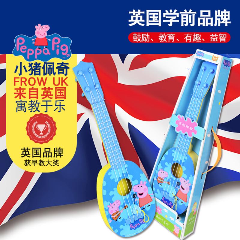 Подлинный свинья носить странный игрушка особенно керри в носить странный дети гитара может бомба играть новичок мальчик девушка