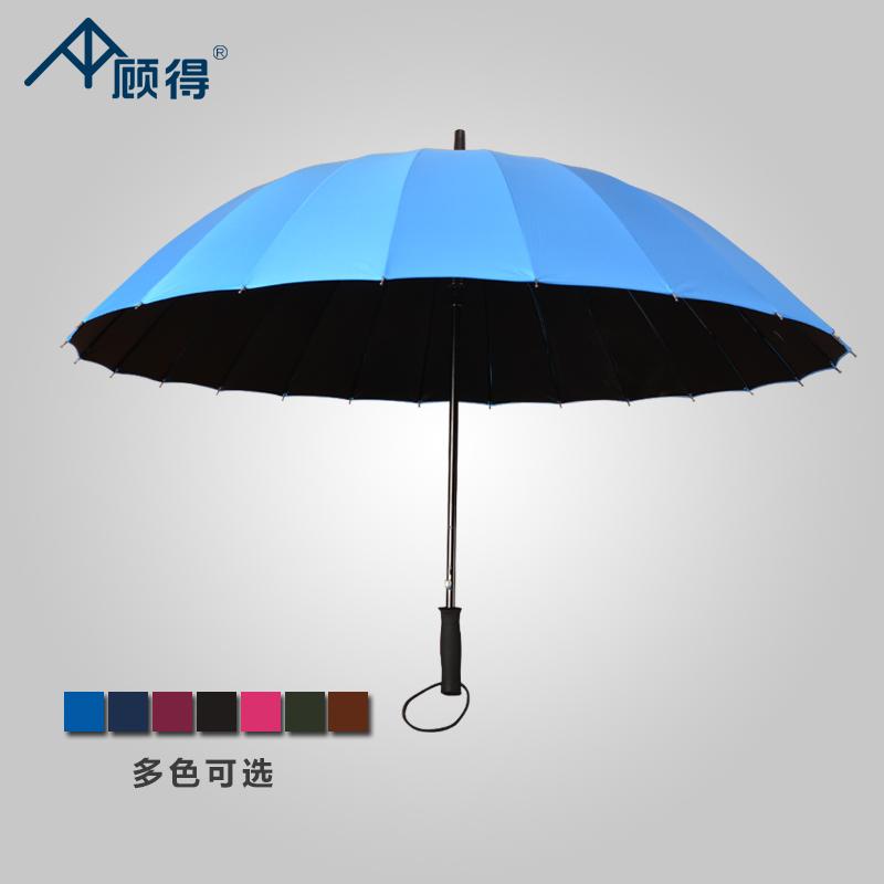 色三人黑胶男长柄纯骨直杆晴雨伞黑24顾得素色超双人雨伞大