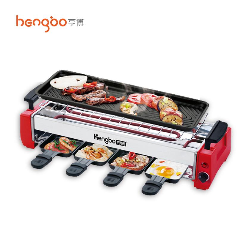亨博燒烤爐家用無煙電烤爐學生宿舍電燒烤爐韓式不沾燒烤機烤肉鍋