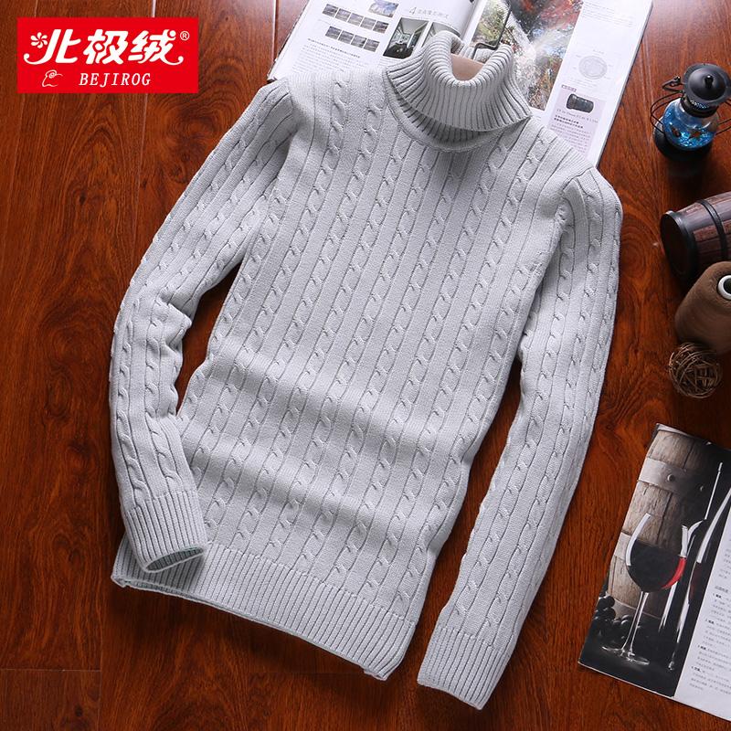 北極絨高領加厚純色毛衣