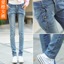Female autumn haroun pants pants in the summer of 2015 big yards jeans light loose fat MM students show little feet pants