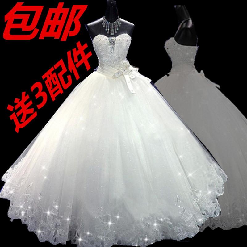 Новые Свадебные платья 2015 летний корейский стиль трубки верхней невесты плюс размер для похудения сверла осень/зима свадебное платье обычай