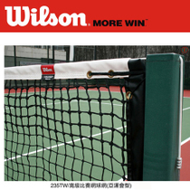 Verdi Wilson Tennis Venue equipment Atp235tw 3745W tennis match with the net