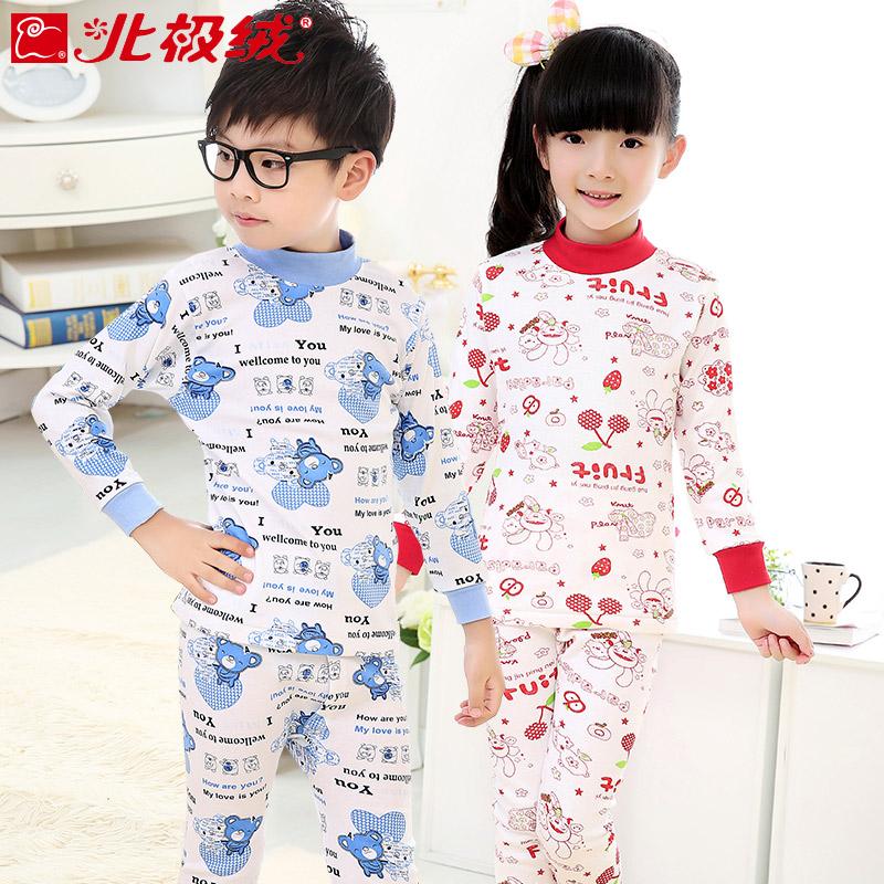 北極絨兒童內衣套裝純棉 卡通居家服寶寶全棉睡衣男童女童保暖