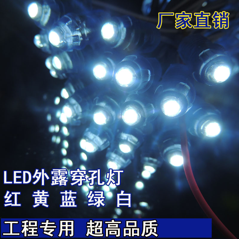 9mm white, red, blue, green and yellow LED exposed light string lattice advertising light-emitting word, door head piercing light word, 12V, 50pcs