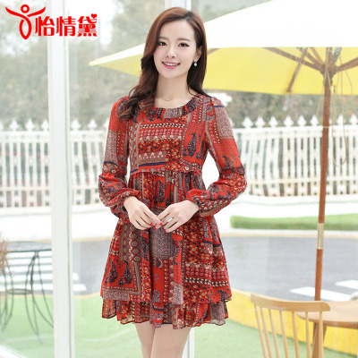 Chief use for delight her 2015 new women's ruffled printed show thin broken beautiful long sleeve chiffon dress, summer, fall, and render skirt