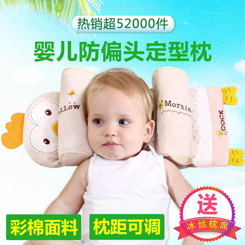 Двойной переполнение хлопок ребенок подушка 0-3 месяцы противо частичный глава подушка ребенок гречиха кожа подушка новорожденных 0-1-3 лет