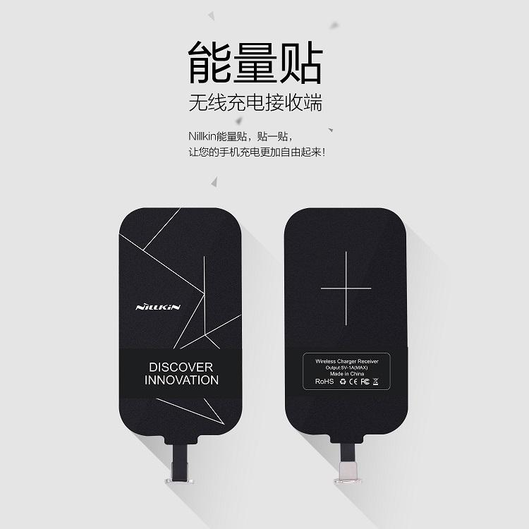 耐尔金 QI无线充电接收器安卓无线充电接收贴通用typec贴片线圈