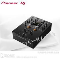 Pioneer pioneer DJM-250MK2 in-ear professional DJ listening headset new spot delivery gifts
